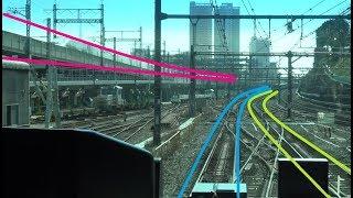 新幹線軌道の希少なE4系重連とすれ違うの田端駅~上野駅間を走行する京浜東北線南行快速E233系の前面展望