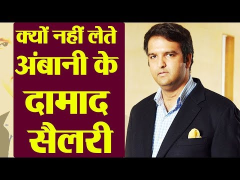 Isha Ambani Reception : Know Why Anand Piramal ुgets ZERO SALARY | Boldsky