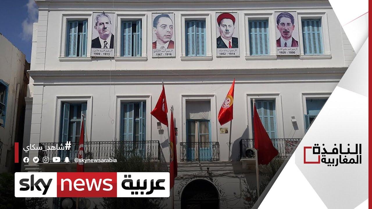 الاتحاد التونسي للشغل: لا قطيعة مع الرئاسة | #النافذة_المغاربية
