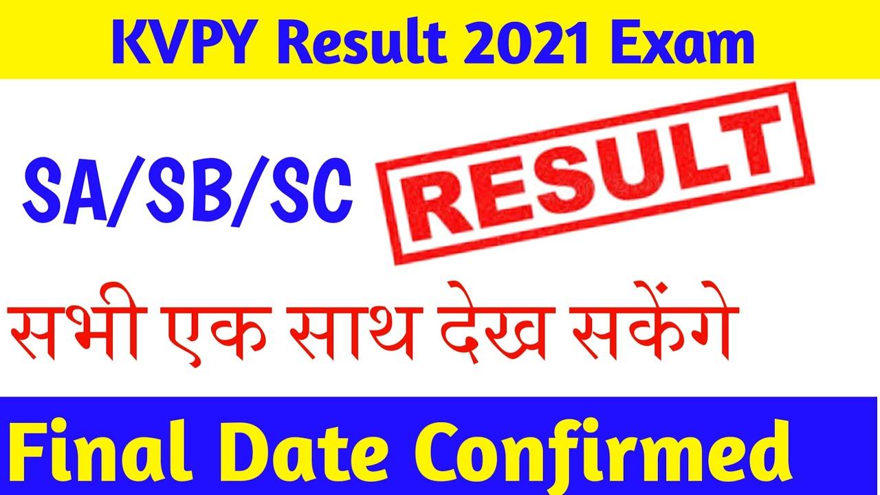 Download KVPY Exam 2021 Result Date  Result Check kvpy 2021  Kvpy exam  Result download now