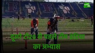 TeamIndia Sweating It Out In The Nets Ahead Of The 2nd T20I Against England.