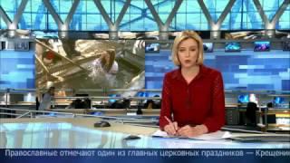 """Первый канал. Время. Крещение в парке """"Сокольники"""""""
