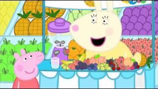 Свинка Пеппа - фрукты