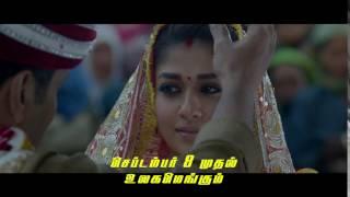 HELANA - TV Spot | Iru Murugan | Vikram | Nayanthara | Auraa Cinemas