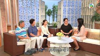 TVB《開心老友記》耆康會王余家潔紀念護理安老院介紹「活力連