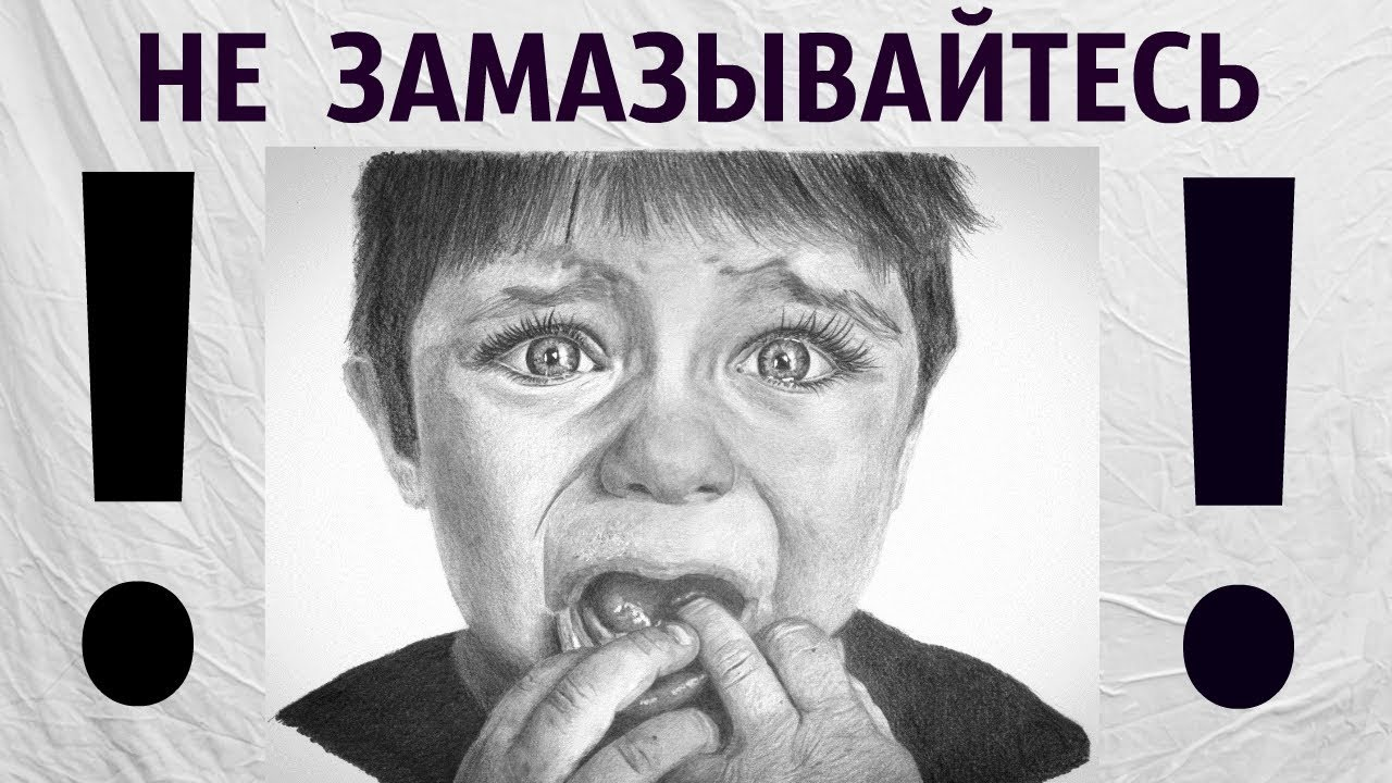 ВЫИГРЫШ 158 650 К РУБ ЛИЦЕНЗИОННОЕ ОНЛАЙН КАЗИНО, НЕ АЗИНО 777, НЕ ВУЛКАН! 1