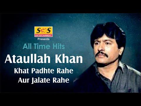 Khat Padte rahe Jalate rahe by Ataullah khan
