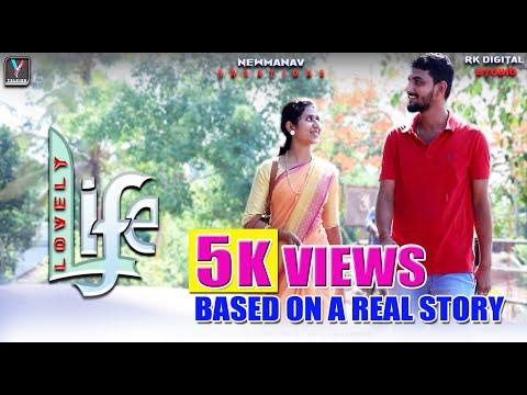 LOVELY LIFE, A Sensitive Kannada Short Film By Yogi Kasaragod.