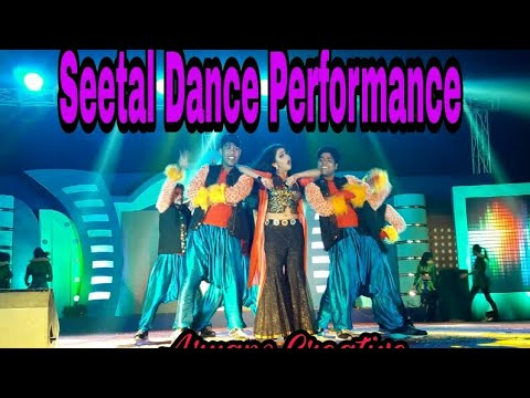 Seetal ||Odia|| |Actress|  |In| |New| |Year| |Dance| |Performance| |With| ~Aryans~ |Creative| |BBSR|