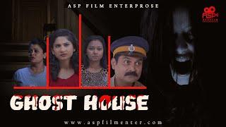 GHOST HOUSE || NEW HINDI  HORROR SHORT FILM 2017 || ASP FILM ENTERPRISE PRESENTS