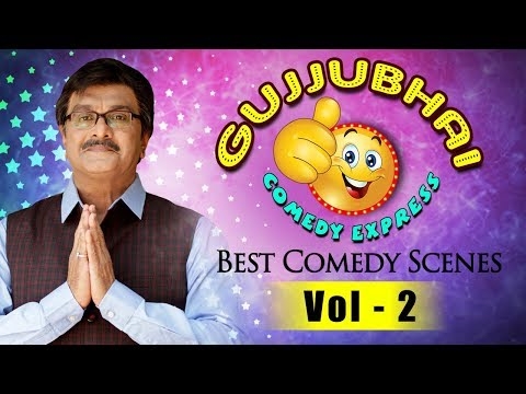 Gujjubhai Comedy Express Vol. 2 :Siddharth...