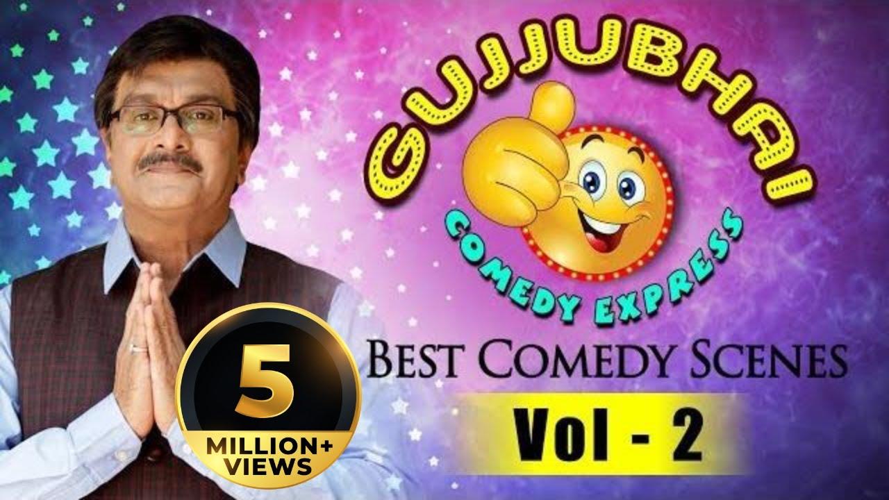 Gujjubhai Comedy Express Vol. 2 :Siddharth Randeria's Best Comedy Scenes Compilation
