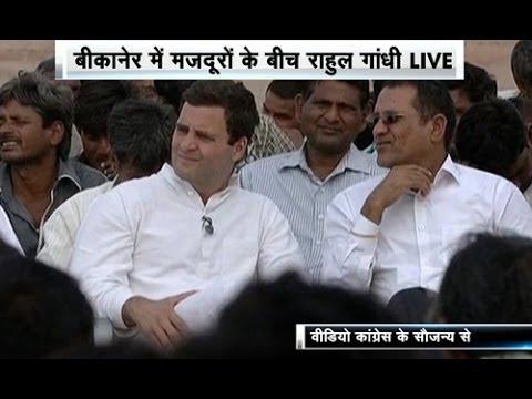 Live :Rahul Gandhi to visit address rally in Bikaner, Rajasthan
