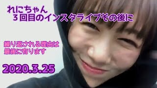 れにちゃん インスタ https://instagram.com/takagireni_official?igshid=14kj0zrfn3jfc #ももいろクローバーZ #れにちゃん #タカノフ.