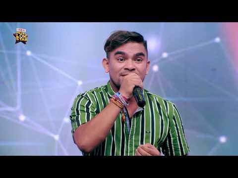 CHHATIMA HAAT RAAKHERA || RAMKUMAR NEPALI || AADHUNIK SPECIAL || Nepal Lok Star || Season 1