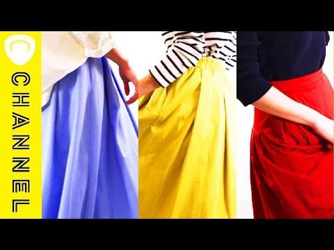 カラースカート比較 Color Skirt Comparison