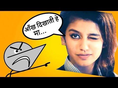Priya Prakash Varrier Is My Valentine ?