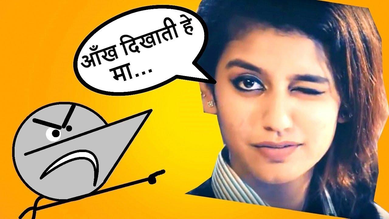Priya Prakash Varrier Is My Valentine YouTube