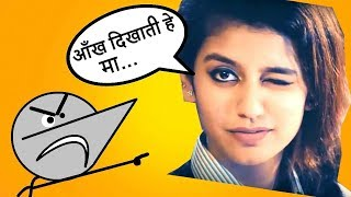 Priya Prakash Varrier Is My Valentine ? | Angry Prash