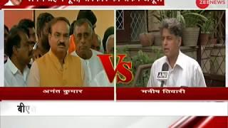 Watch how politics is unfolding between BJP and Congress in Karnataka