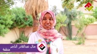 ختام دورة رسم في سبها ليبيا Drawing course in Sebha Libya