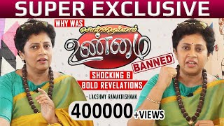 Why was Sollvathellam Unmai Stopped? / Shocking & Bold Revelations By Lakshmy Ramakrishnan / D-chat