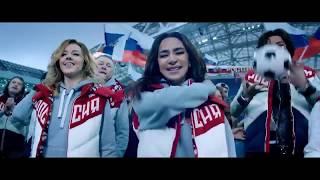 """ПРЕМЬЕРА!!! Видеоклип на песню """"Россия, вперёд!!!"""" с участием звёзд российской эстрады"""