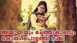 അമ്മായിയും ചെത്തുകാരനും കൊതം പൊളത്തി നക്കി  Malayalam Health Tips