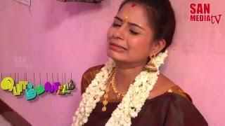Bommalattam promo 29-04-2016 today Episode 1007, 1008 video Sun tv Bommalattam Serial this week promo 29th and 30th April 2016