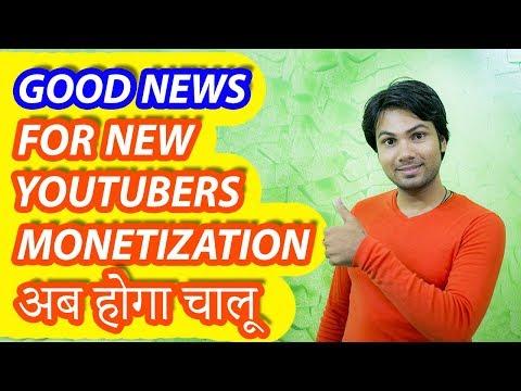 Congratulation for New Youtubers | Youtube Monetization News Start Monetization on channel June 2018