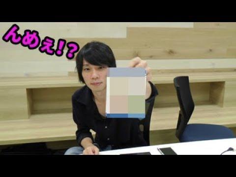 【開封動画】ハムみたいなメモにしろ困惑!?【なうしろサブ】