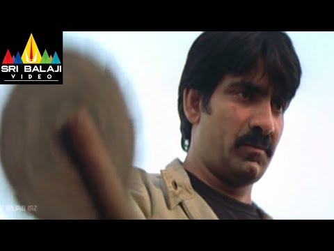 Vikramarkudu Telugu Movie Part 7/14 | Ravi Teja, Anushka | Sri Balaji Video