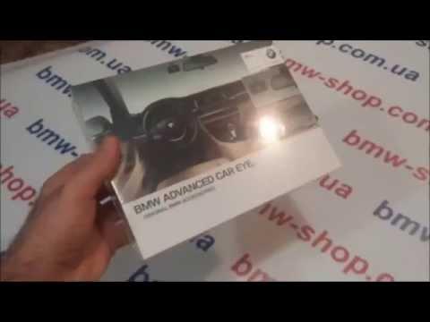 Videoregistrator Bmw Advanced Car Eye Sravnit Ceny I Kupit Bmw
