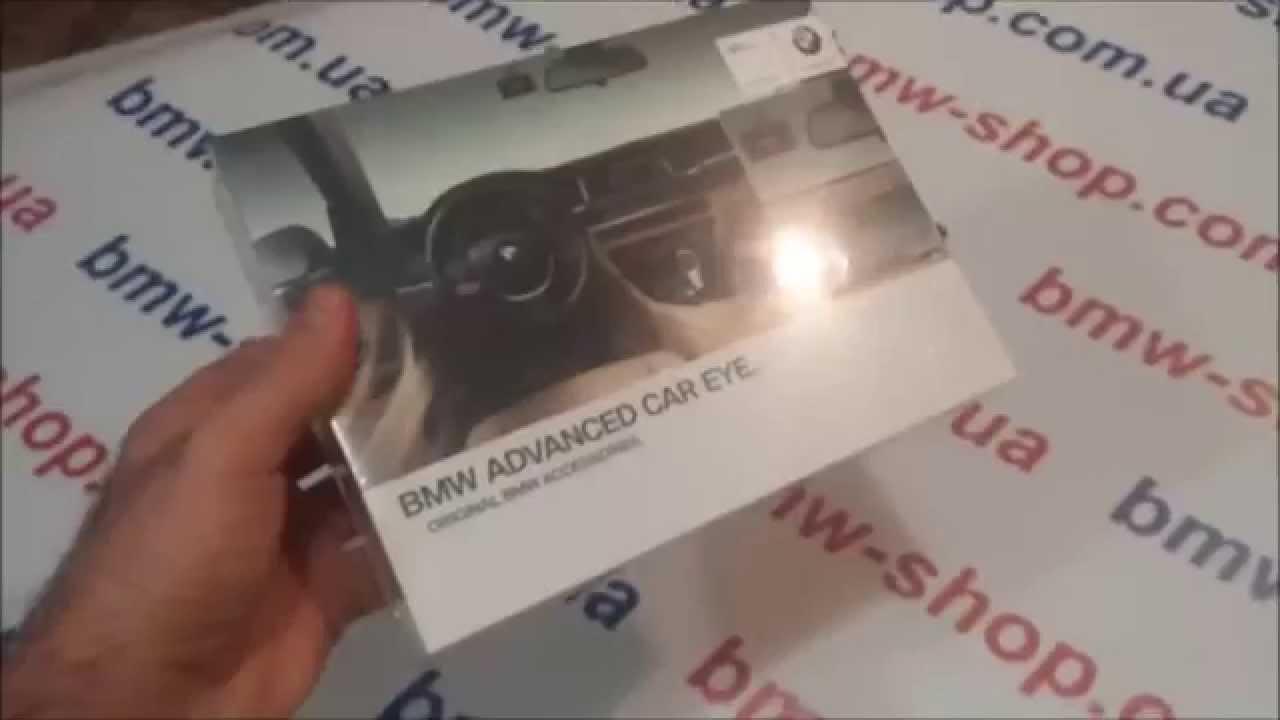 Videoregistrator Bmw Advanced Car Eye 66212359954 Youtube