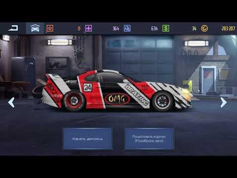 Уличные гонки онлайн видео игра гонки на машинах на 2 игрока онлайн бесплатно