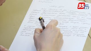 Слово «пьеса» оказалось самым трудным в написании для вологжан