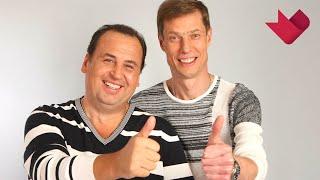 Владимир Данилец и Владимир Моисеенко | Это было смешно