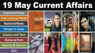 19 May 2019 PIB News, The Hindu, Indian Express - Current Affairs in Hindi, Nano Magazine by VeeR