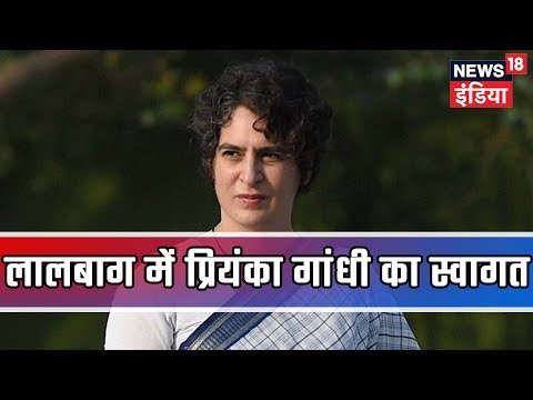 Priyanka Gandhi Vadra Rolls Out 'Mission UP' With Mega Lucknow Roadshow