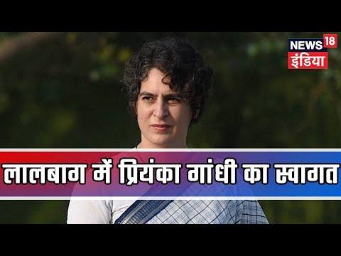 Priyanka Gandhi Vadra Rolls Out 'Mission UP' With Mega Lucknow Roadshow