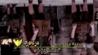 Bhasillenu siluvalo - Rev.  A.B.Masilamani - PART1