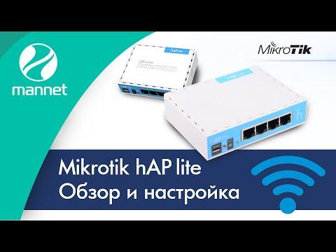 Роутеры MikroTik - настройка Pptp соединения Mannet.