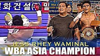 WAMINAL PINAGBAGSAK SI LIM PARA MAKUHA ANG WBA ASIA TITLE SA SOUTH KOREA