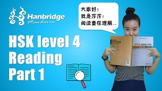 Chinese HSK Level 4: Reading Part 1 - Gap Filling