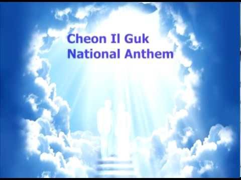 Cheon Il Guk National Anthem
