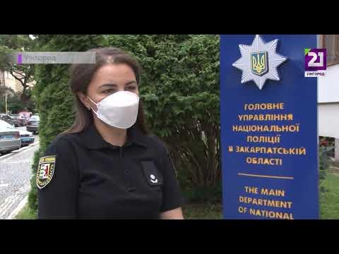 21 channel: Стрілянина у передмісті Ужгорода