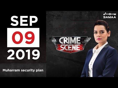 Muharram security plan | Crime Scene | SAMAA TV | 9 September 2019
