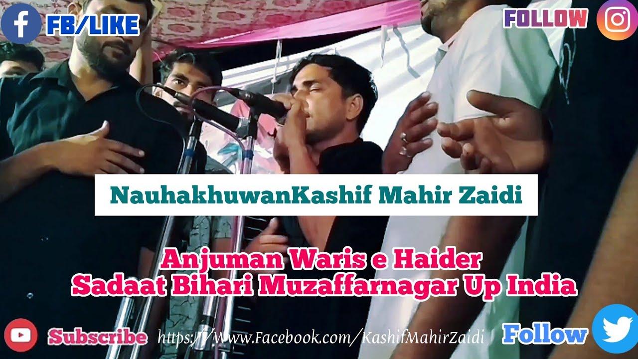 Aye Waris E Haider Aajao Best Nauha Recite 11 Moharram In Bhatora Dist. Muzaffarnagar Up India