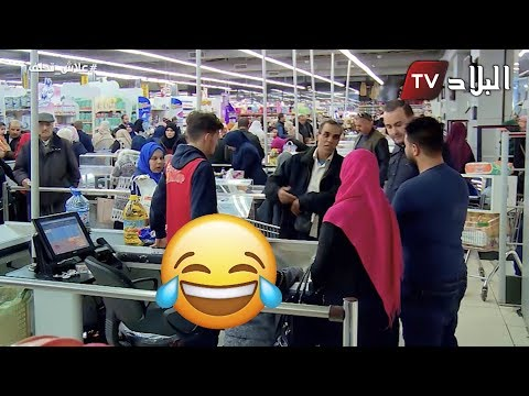 """الكاميرا الخفية """"علاش تحلف"""" على قناة البلاد .. العدد الثاني"""