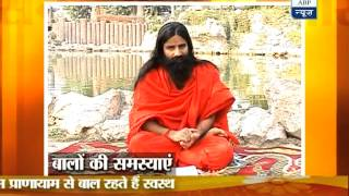 Video Baba Ramdev's Yog Yatra: How to get cure from hair problems download MP3, 3GP, MP4, WEBM, AVI, FLV Juli 2018